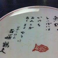 Снимок сделан в Taiyaki Wakaba пользователем Yuki A. 10/8/2011