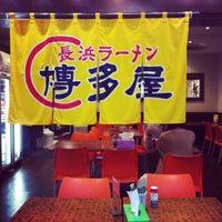 Photo taken at Hakataya Noodle Shop by Vicky T. on 3/26/2012