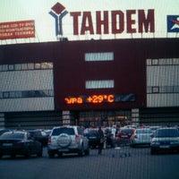 Снимок сделан в ТРК «Тандем» пользователем Maric V. 7/3/2012