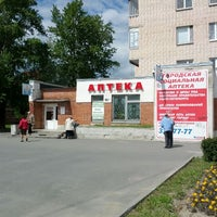 Photo taken at Аптека № 249 by Дмитрий П. on 6/5/2012