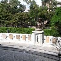 Foto tirada no(a) หอจดหมายเหตุพุทธทาส อินทปัญโญ (BIA) Buddhadasa Indapanno Archives por pom527 em 11/20/2011