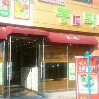 Photo taken at 동락 by David Wooji K. on 10/28/2011