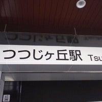 Photo taken at Tsutsujigaoka Station (KO14) by 1 on 2/4/2012