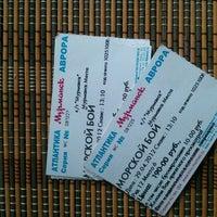 кинотеатр мурманск цена билета