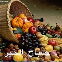 Photo taken at صباح الخير عليكم by Abbas on 2/26/2012