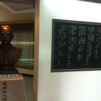 Photo taken at 이육사문학관 by Ciel K. on 4/20/2012