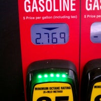 Photo taken at King Soopers Fuel Center by Kevin on 8/6/2012