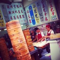 Photo taken at 公正街包子店 Gongzheng Street Baozi by Duncan C. on 11/6/2011