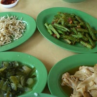 Photo taken at Blk 216 Bedok North Street 1 Hawker & Food Centre by Liew C. on 11/5/2011