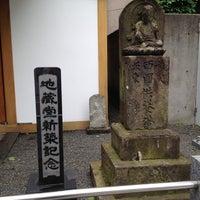 Das Foto wurde bei 笹の原子育て地蔵尊 von HAJIME S. am 6/23/2012 aufgenommen