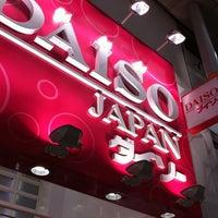 Photo taken at ザ・ダイソー 広島本通店 by 🦄 . on 5/23/2012