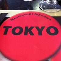 Photo prise au Tokyo par Solange L. le10/27/2011