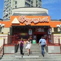 Снимок сделан в Фуршет пользователем Viktor B. 6/25/2012