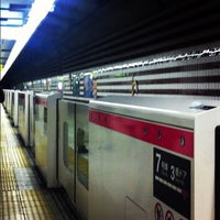 Photo taken at Kitashinchi Station by Tabezaru さ. on 1/30/2012