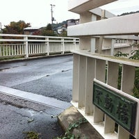 Photo taken at 不動橋 by haru 0. on 10/17/2011