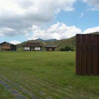 Photo taken at Hirasawa Kanga Ruins by 守屋 は. on 9/29/2011