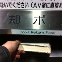 Photo taken at Aichi Prefectural Library by 良江 林. on 11/17/2011