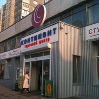 Photo taken at Континент by Владимир К. on 3/19/2012