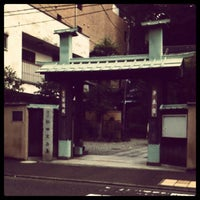 Photo taken at 杉田玄白墓 by bissy b. on 11/29/2011