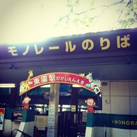 Photo taken at Monorail East Garden Station by tsuguminmin on 8/5/2012