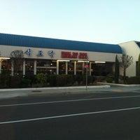 Photo taken at Shik Do Rak - House of Duk Bo Sam by Rommel B. on 4/8/2012