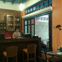 Photo taken at TURITA Food & Coffee by Porntiwa S. on 9/14/2011