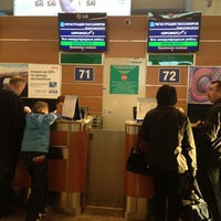 Photo taken at Check-in Area (D) by Nika G. on 4/27/2012