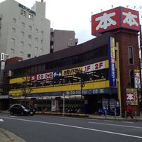 Photo taken at BOOKOFF 本厚木駅前大通り店 by MAYUKI on 4/22/2012