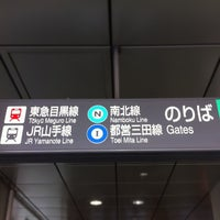 Photo taken at Mita Line Meguro Station (I01) by taro M. on 9/12/2012