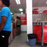 Photo taken at ไปรษณีย์พัทยากลาง@ซอยพัทยา13/2 by Kwang🌍 C. on 3/28/2012