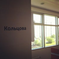 Photo taken at БЦ «Профико» by Ekaterina K. on 5/10/2012