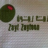 Photo taken at Zait Zayton by Alhumaidi1979 on 12/10/2011