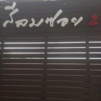 Photo taken at Silom Soi2 Hair Club by Somarioft Z. on 4/28/2012