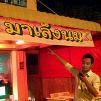 Photo taken at มาเล็งนม by Apinun A. on 6/11/2012