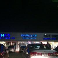 Photo taken at Bismillah Cafe by Asif S. on 12/9/2011