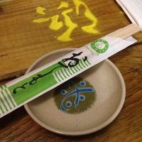 Photo taken at Yokohama Sushi by Gio W. on 11/5/2011