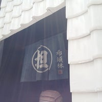 Das Foto wurde bei Kisurin von にっち am 6/14/2012 aufgenommen