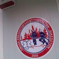 Снимок сделан в ΟΕΔΔ - Ομάδα Εθελοντών Δασοπυροσβεστών Διασωστών пользователем Petros F. 2/27/2012