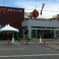Photo taken at U-Carセンター 北谷ランド店 by な き. on 7/14/2012