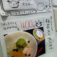 Photo taken at あんみつ ちぃの by 玖 on 2/13/2012