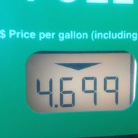 Photo taken at Chevron by 'Bud H. on 3/7/2012