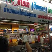 Photo taken at Chok Chai 4 Market by 🔱🌹Nilë🎊Vïvä🌹🔱 on 3/3/2012