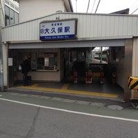 Photo taken at Keisei-Ōkubo Station (KS27) by Yoshitaka O. on 3/22/2012