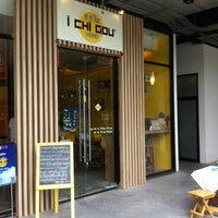 Photo taken at Ichi Gou by tikky3008 on 3/25/2012