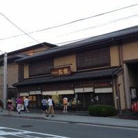 Photo taken at 京つけもの大安本店 by epole .. on 8/10/2012