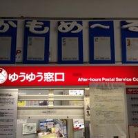 Photo taken at 調布郵便局 by Watalu Y. on 8/5/2012
