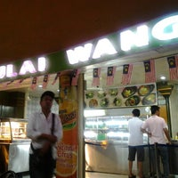 Photo taken at Restoran Gulai Wangi by Liya S. on 8/24/2012