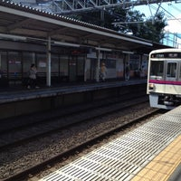Photo taken at Shibasaki Station (KO15) by Mochi M. on 8/19/2012
