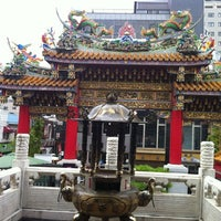 Photo taken at Yokohama Chinatown by Vilmar T. on 8/14/2012