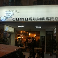 Photo taken at Cama 現烘咖啡專賣店 by Andy C. on 3/5/2012